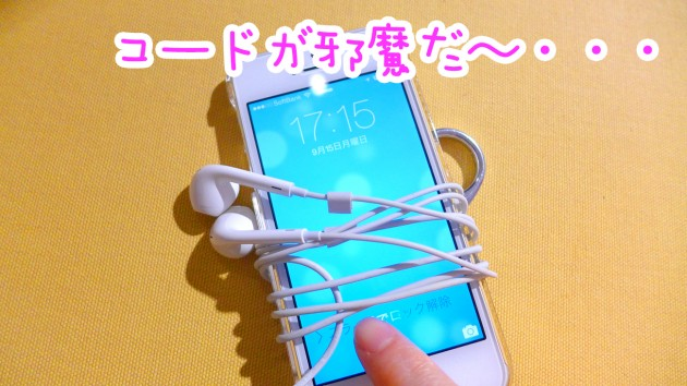 earphone-03