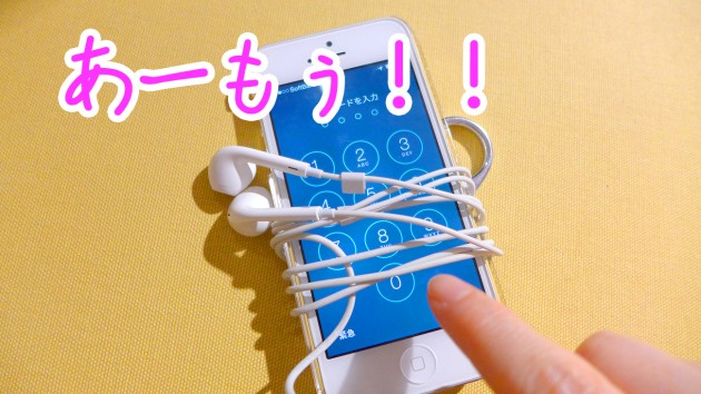 earphone-04