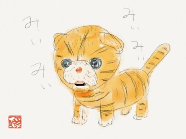 2-赤ちゃんスコ_手描き