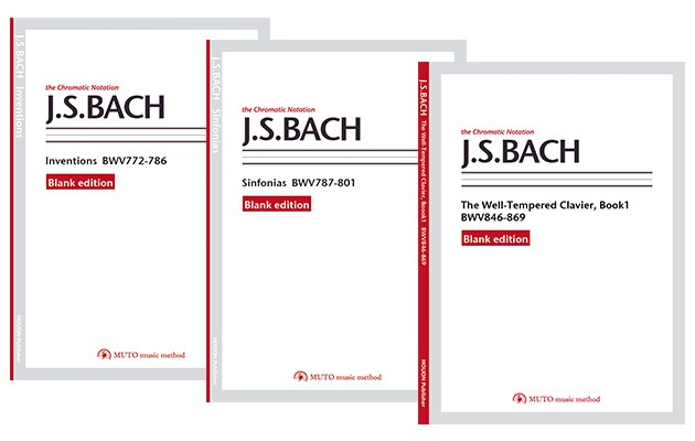 bach-2