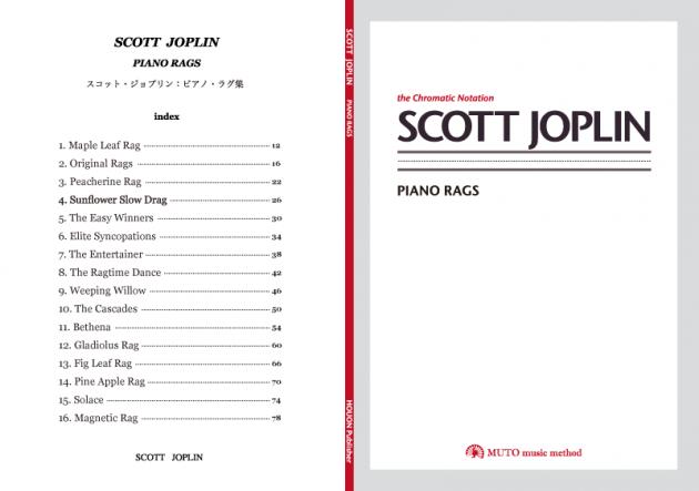 スコットジョプリンピアノラグ集
