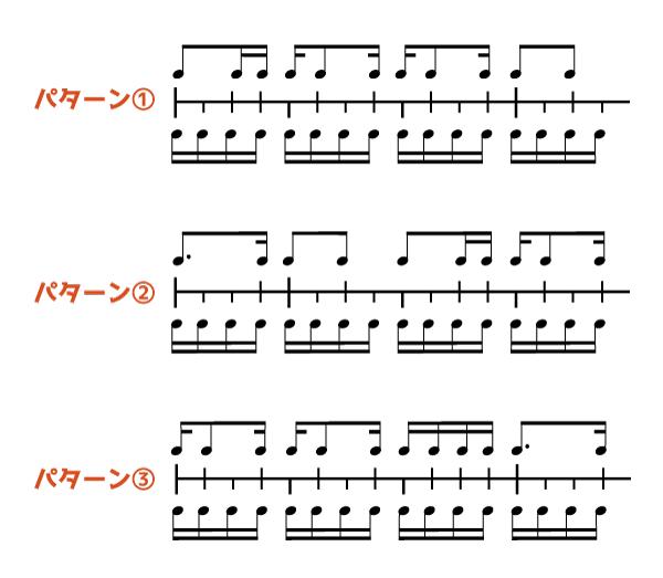 パターン1_notai
