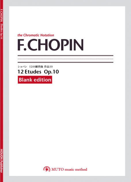 chopin_etude_op10_cover