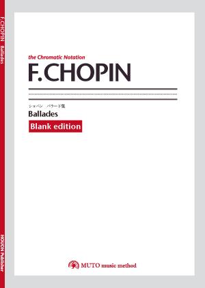ショパン_etudes_Op.10(ブランクエディション)