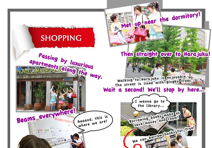 原宿・表参道でショッピング01