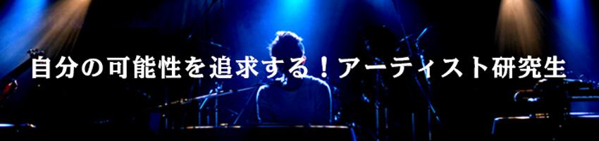 新人 歌手 ・アーティスト募集|東京