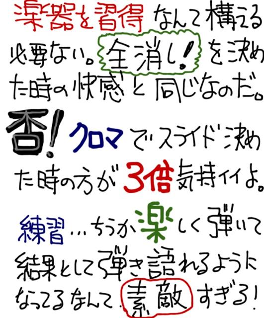 IMG_0309