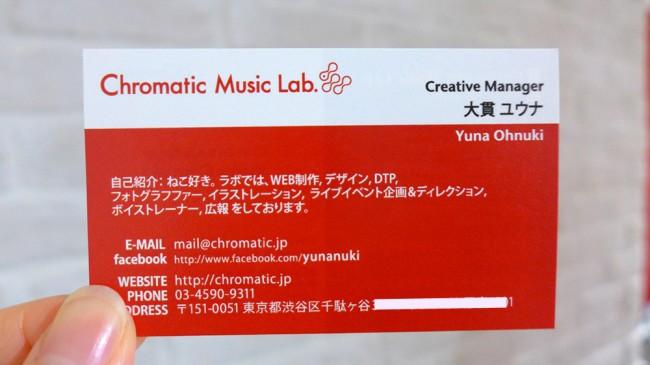 card-03