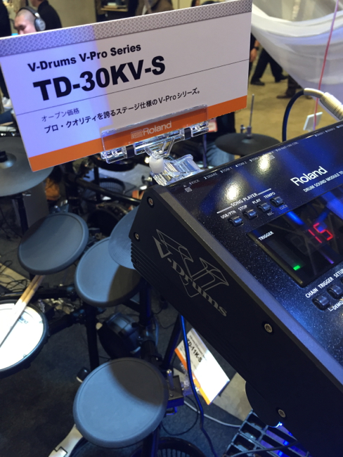 07a-V-Drum