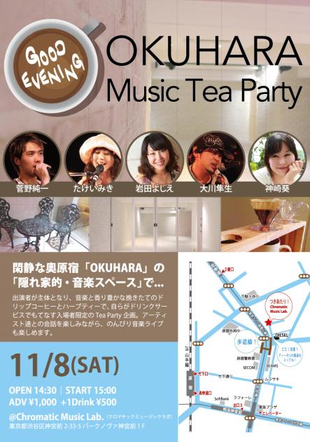 OKUHARA_LIVE