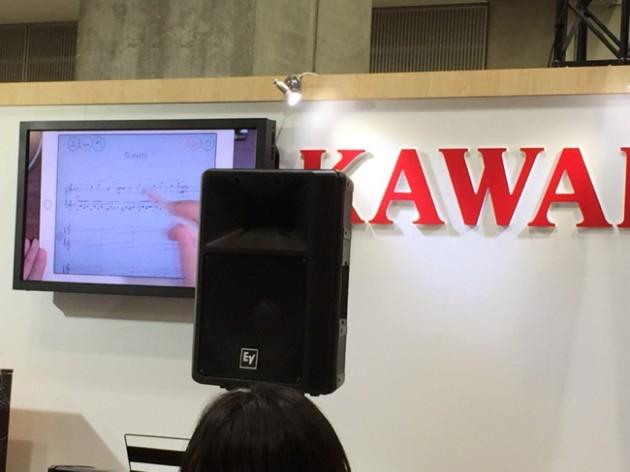 08-KAWAIアプリ