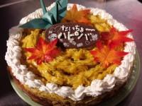 スイートポテトとリンゴのケーキ