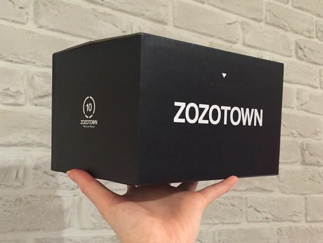 ゾゾタウン箱