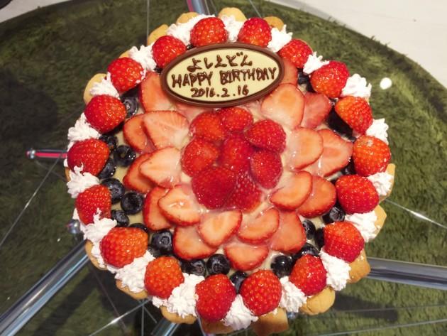 iwata-cake