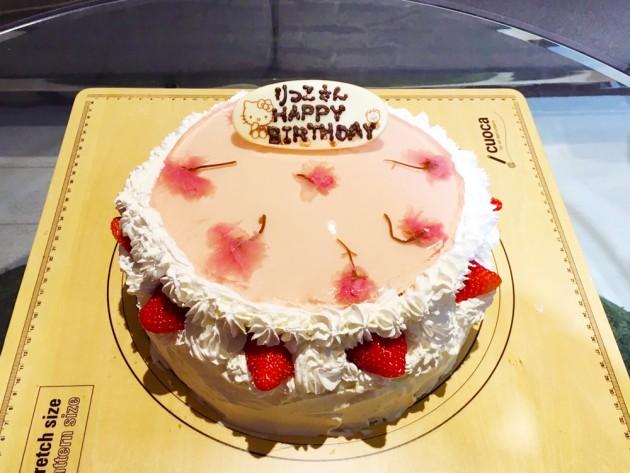 rituko-cake